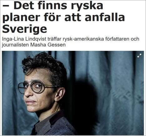 Anfall mot Sverige