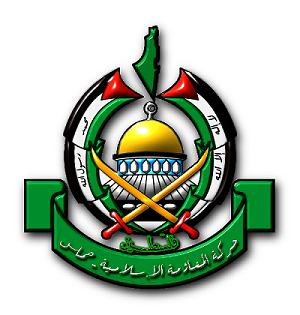 Hamas stadgar