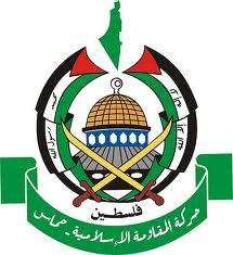 Palestinier och Hamas avslöjar sig