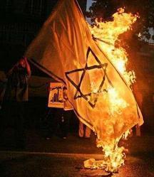 Genom vilka redskap uttrycks hatet mot Israel?