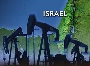 Fynd i Israel bäddar för konflikt