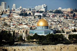 Irans huvudfiende: Israel