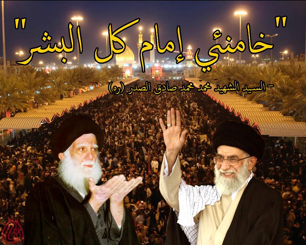 Irans ledare hetsar